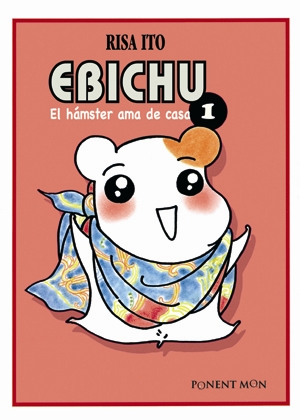 ebichu.JPG