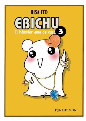 ebichu3.jpg